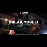 "G Herbo ""Break Yoself"""